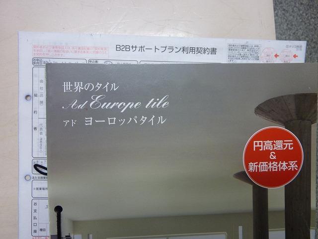b0035524_947359.jpg