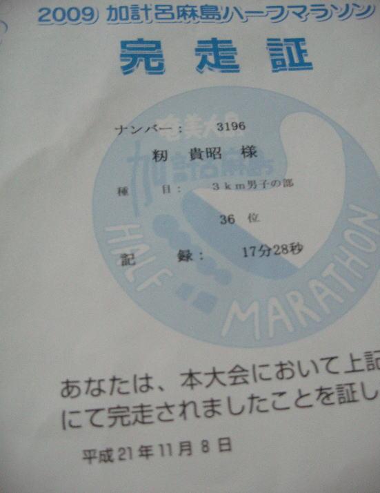 b0100637_16124710.jpg