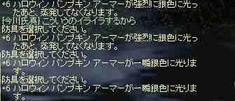 e0064647_0204020.jpg