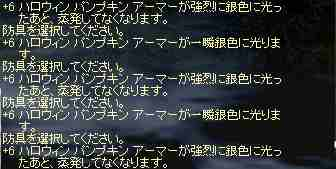 e0064647_0204612.jpg