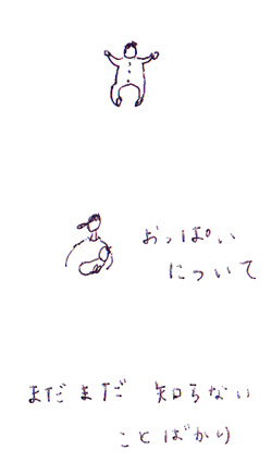 c0223257_047728.jpg