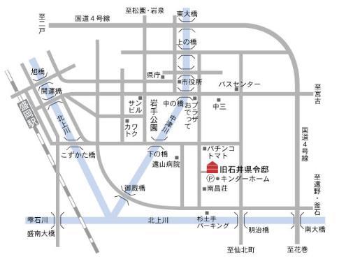 旧石井県令邸 ご案内_a0141072_1737239.jpg