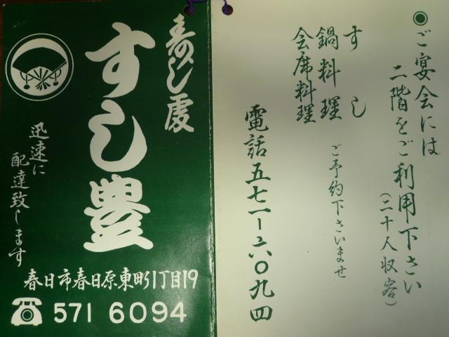 f0048372_1356580.jpg