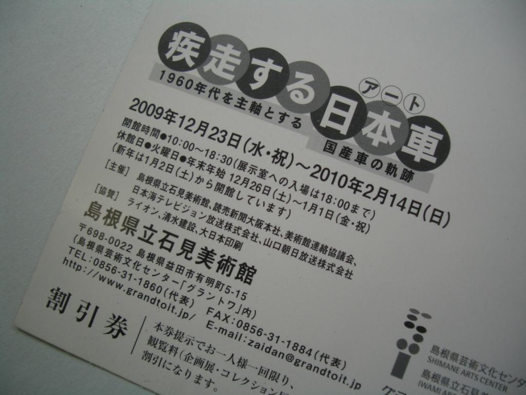 f0179073_1494332.jpg