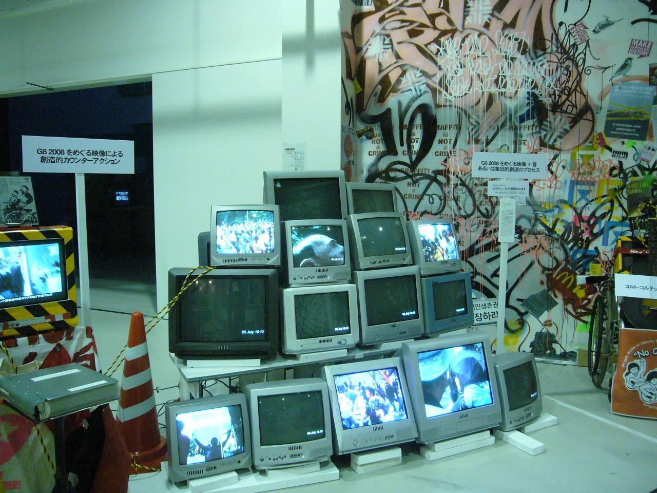 第二部ではヨコハマ国際映像祭も話題に!_c0208275_2043578.jpg