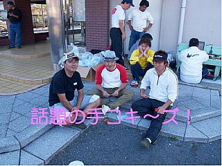 b0081979_20372151.jpg
