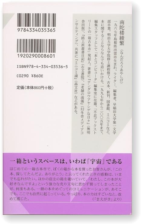 f0181780_16321173.jpg