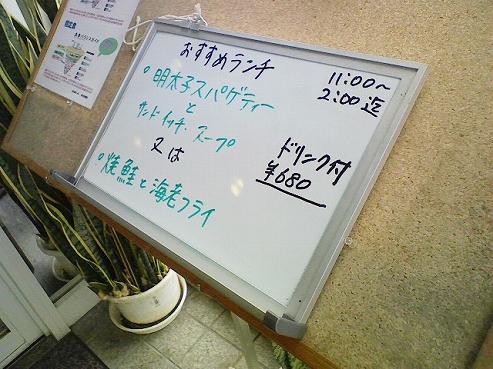 b0100489_6341440.jpg