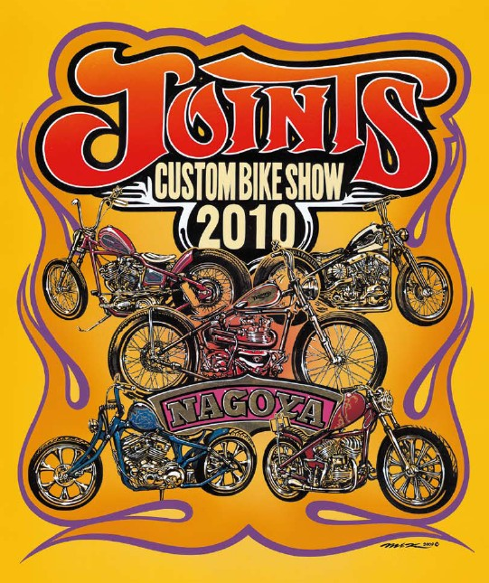 custom bike show JOINTS_c0117500_165771.jpg