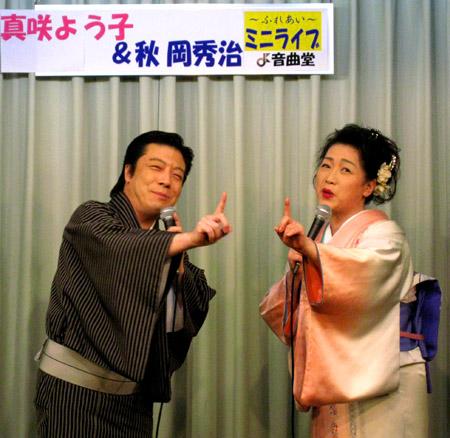小岩音曲堂・酒ふたり_b0083801_157532.jpg