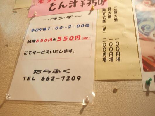 b0055202_20355976.jpg