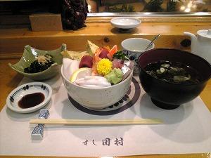 11月14日 朝からの雨/田村編_a0131903_9514169.jpg