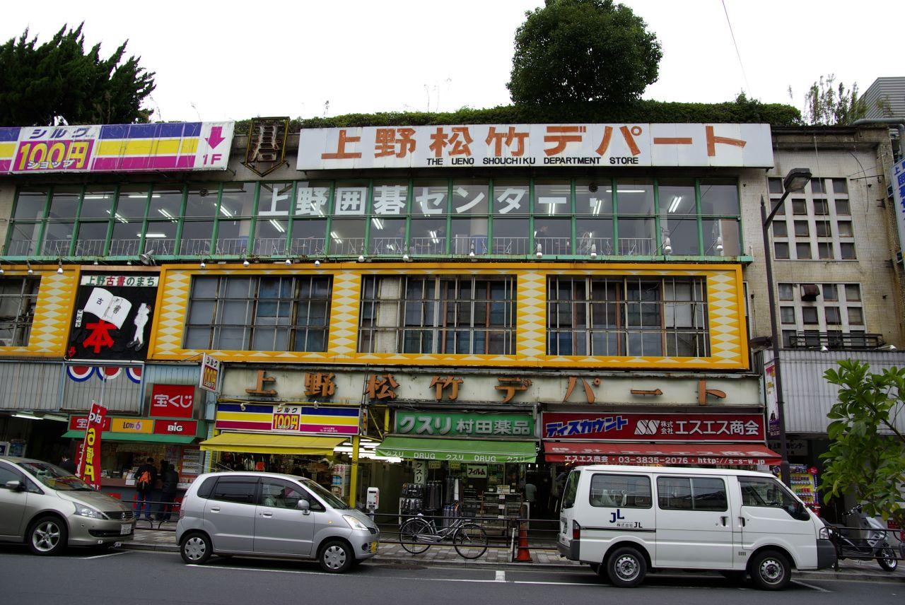 東京02_b0142303_22333618.jpg