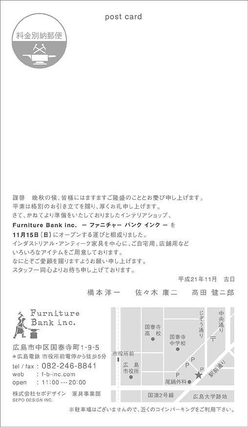c0211205_20114215.jpg
