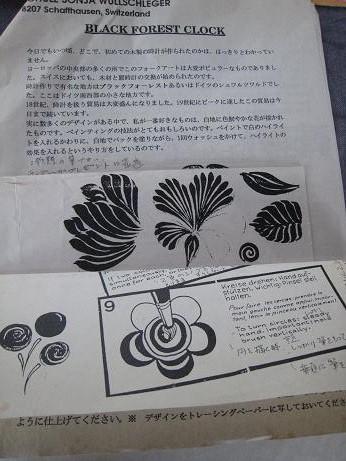 f0166824_21481940.jpg