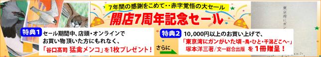 f0191924_10221995.jpg