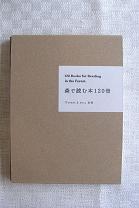 f0120026_19364373.jpg