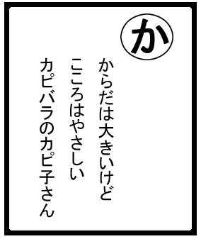 f0138828_2404854.jpg