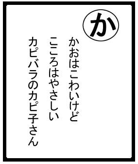 f0138828_2413675.jpg