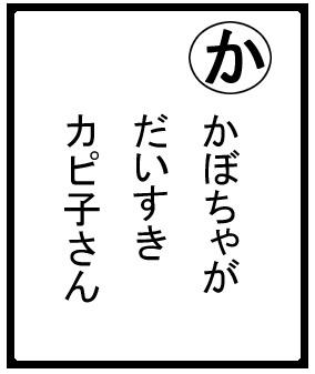 f0138828_241856.jpg