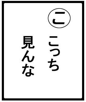 f0138828_2471536.jpg
