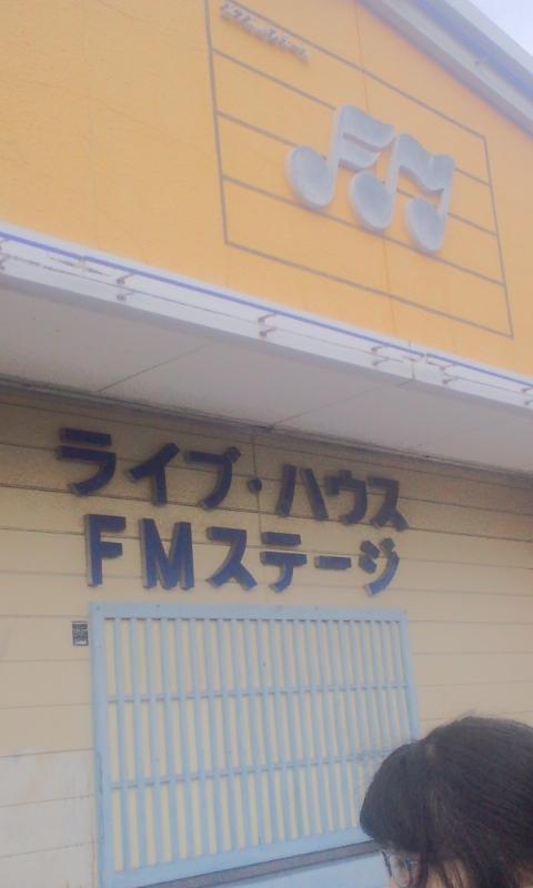 スペサンイン磐田_d0136635_223638100.jpg