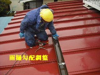 屋根塗装・・初日の高圧洗浄_f0031037_1843113.jpg