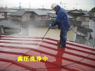 屋根塗装・・初日の高圧洗浄_f0031037_18451768.jpg