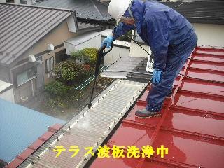 屋根塗装・・初日の高圧洗浄_f0031037_18454977.jpg