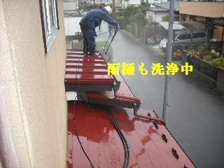 屋根塗装・・初日の高圧洗浄_f0031037_1847030.jpg