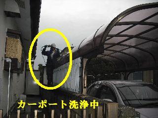屋根塗装・・初日の高圧洗浄_f0031037_18495614.jpg