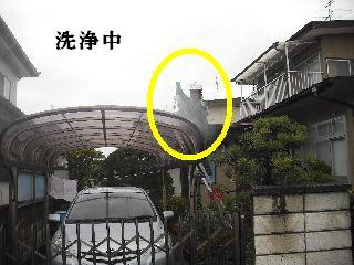 屋根塗装・・初日の高圧洗浄_f0031037_18502811.jpg