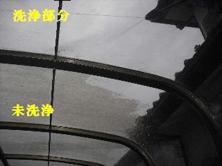屋根塗装・・初日の高圧洗浄_f0031037_1850667.jpg