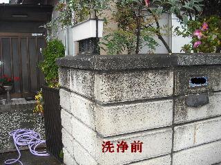 屋根塗装・・初日の高圧洗浄_f0031037_18511435.jpg