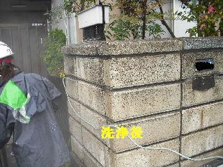 屋根塗装・・初日の高圧洗浄_f0031037_18512390.jpg
