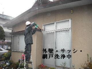 屋根塗装・・初日の高圧洗浄_f0031037_18515622.jpg