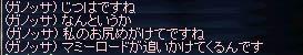 b0182640_12313495.jpg