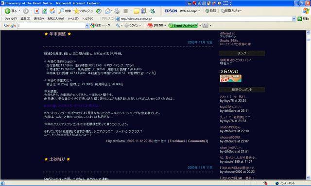 b0088444_22105132.jpg