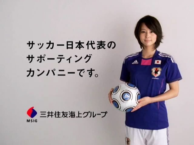 サッカー代表ユニフォーム2015
