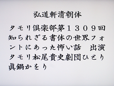 f0002759_15232197.jpg