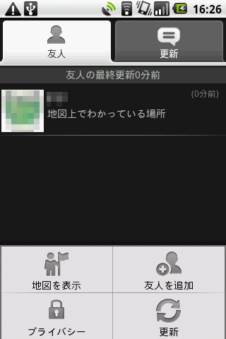 f0002759_2322286.jpg