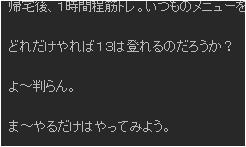 f0006861_1841586.jpg