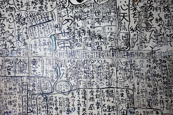 2009/11/14 浅草で_b0171364_183834.jpg