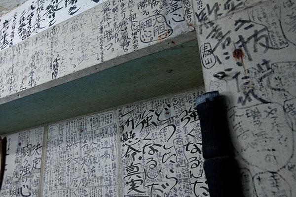 2009/11/14 浅草で_b0171364_1850231.jpg