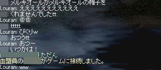 f0150674_1425313.jpg