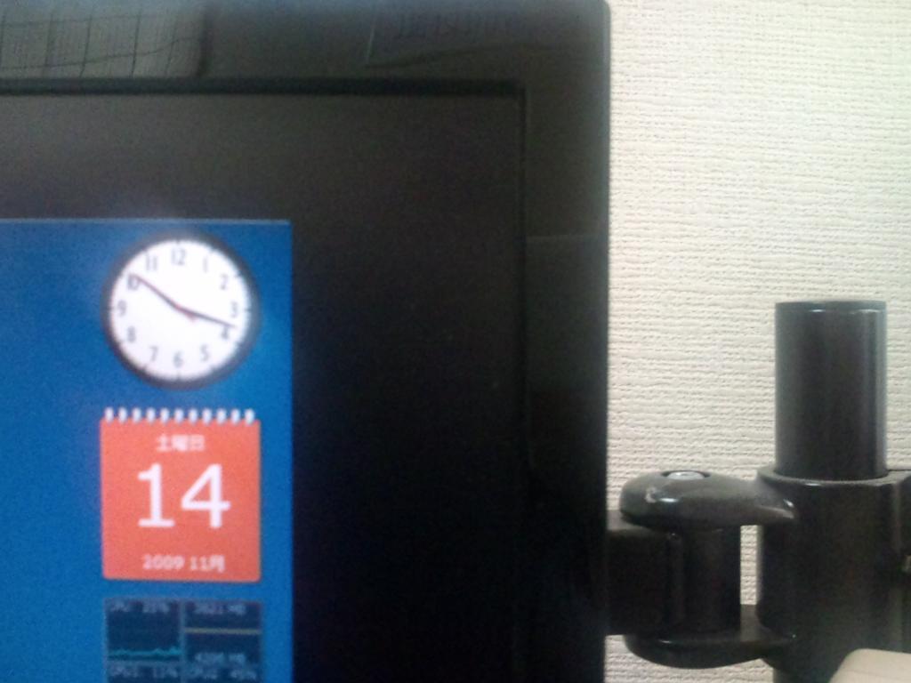 [ RADEON] Windows 7 Pro をインストールしたけど、黒縁が…。 [ ATI ]_b0003577_10503582.jpg