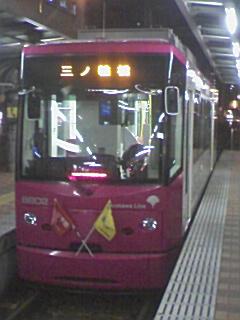 都電8802号車で早稲田へ_e0013178_2310227.jpg