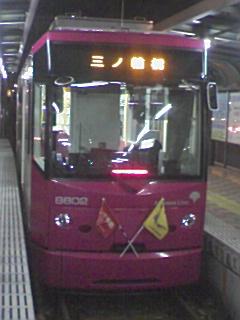 都電8802号車で早稲田へ_e0013178_23102293.jpg