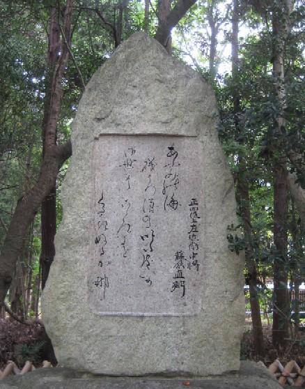 彦根城を歩く_c0013687_1129503.jpg