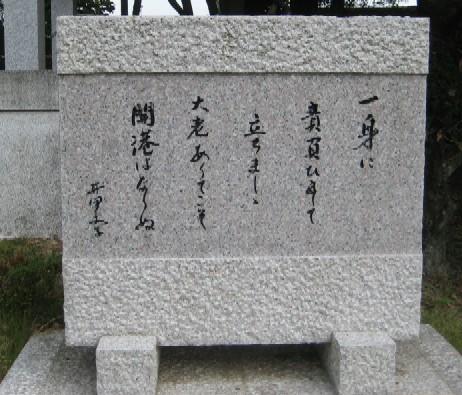 彦根城を歩く_c0013687_11323462.jpg